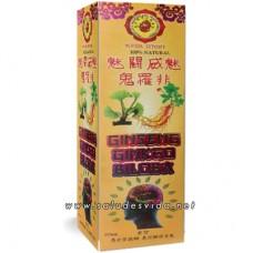 Ginseng - Ginkgo Biloba